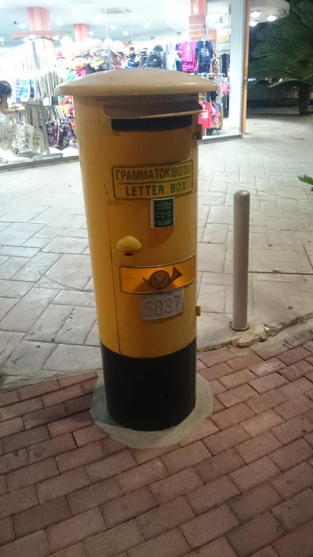 Cypriotisk brevlåda